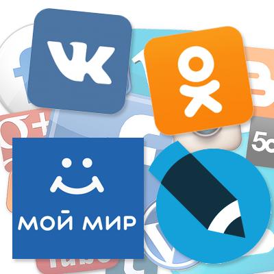 Las redes sociales más populares en Rusia